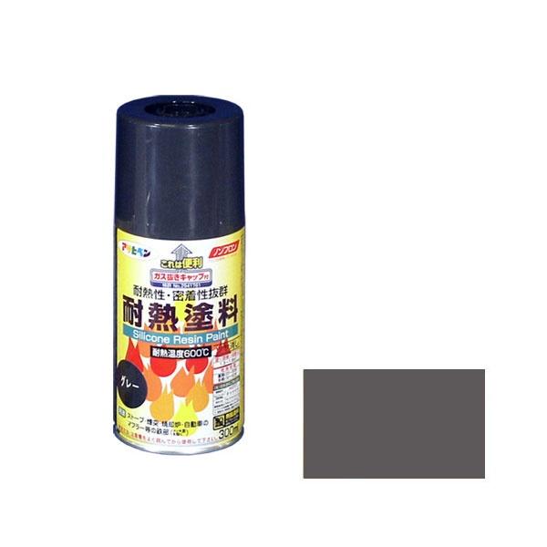 アサヒペン 耐熱塗料スプレー 300ML グレー