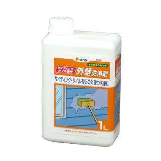 アサヒペン サイディング・タイル壁用外壁洗浄剤 1L