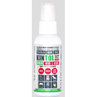 kINTOL 除菌・抗菌スプレー MINI 60ml KINTOL