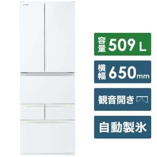GR-S510FH-EW 冷蔵庫 グランホワイト [6ドア /観音開きタイプ /509L] 《基本設置料金セット》