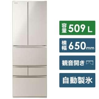GR-S510FH-EC 冷蔵庫 サテンゴールド [6ドア /観音開きタイプ /509L] 《基本設置料金セット》