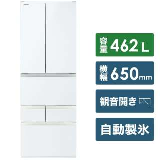 GR-S460FH-EW 冷蔵庫 グランホワイト [6ドア /観音開きタイプ /462L] 《基本設置料金セット》