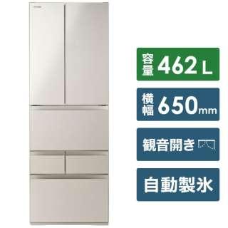 GR-S460FH-EC 冷蔵庫 サテンゴールド [6ドア /観音開きタイプ /462L] 《基本設置料金セット》