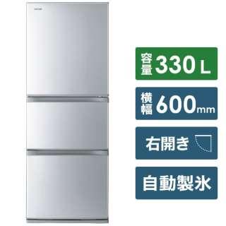 GR-S33S-S 冷蔵庫 シルバー [3ドア /右開きタイプ /330L] 《基本設置料金セット》