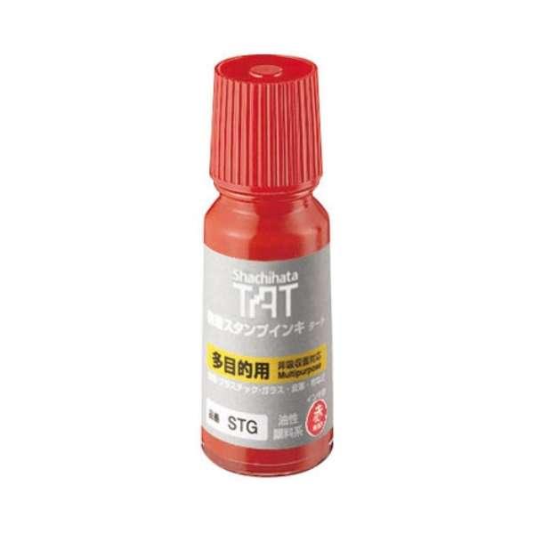 強着スタンプインキ タート(多目的用) 小瓶 赤 60202