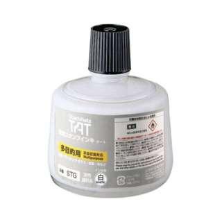 強着スタンプインキ タート(多目的用) 大瓶 白 60315