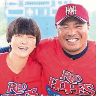 三上ちさこ/ Red Burn/TRAJECTORY-キセキ- 初回盤 【CD】