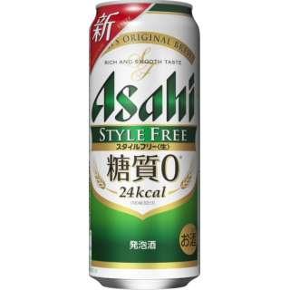 スタイルフリー 500ml 24本【発泡酒】