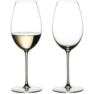 [正規品] リーデル ヴェリタス ソーヴィニヨン・ブラン 2脚入り 6449/33【ワイングラス】 [440ml]