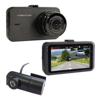ドライブレコーダー FIRSTEC FT-DR130WE [HD(100万画素) /前後カメラ対応]
