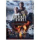 トンネル 9000メートルの闘い 【DVD】