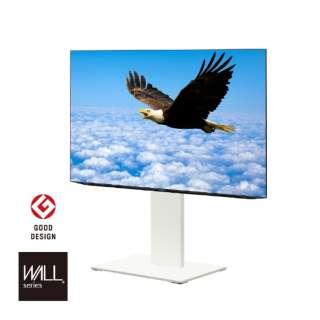 ~80V型対応 壁寄せテレビスタンド WALL ウォール S1 ロータイプ ホワイト M05000203