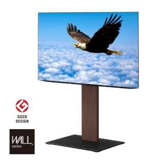 ~80V型対応 壁寄せテレビスタンド WALL ウォール S1 ハイタイプ ウォールナット M05000202