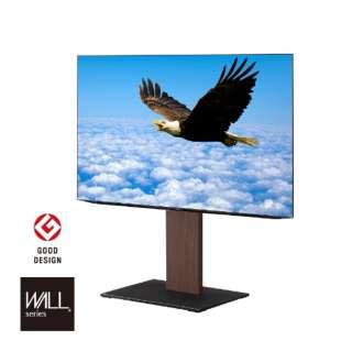 ~80V型対応 壁寄せテレビスタンド WALL ウォール S1 ロータイプ ウォールナット M05000205