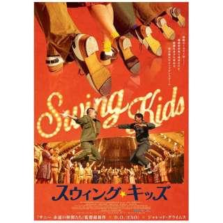 スウィング・キッズ デラックス版 【DVD】