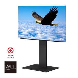 ~80V型対応 壁寄せテレビスタンド WALL ウォール S1 ハイタイプ ブラック M05000201