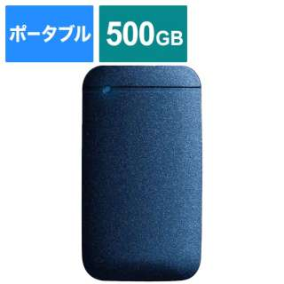 ESD-EF0500GNVR 外付けSSD USB-C+USB-A接続 PS4対応 ネイビー [ポータブル型 /500GB]