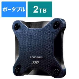 SSPH-UA2N 外付けSSD USB-A接続 (PS5/PS4対応) [2TB /ポータブル型]