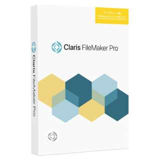 Claris FileMaker Pro 19 アップグレード [Win・Mac用]