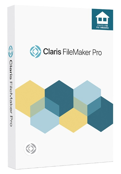 FileMaker Pro 19 アカデミック(学生・教職員、NPO法人限定)