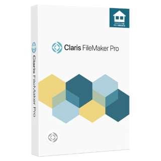 Claris FileMaker Pro 19 アカデミック(学生・教職員限定) [Win・Mac用]