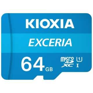 microSDXCカード UHS-I EXCERIA KMU-A064G [64GB /Class10]