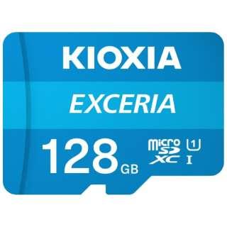 microSDXCカード UHS-I EXCERIA KMU-A128G [128GB /Class10]