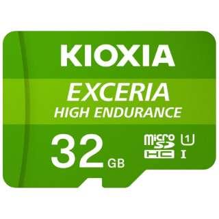 microSDHCカード UHS-I EXCERIA HIGH ENDURANCE KEMU-A032G [32GB /Class10]