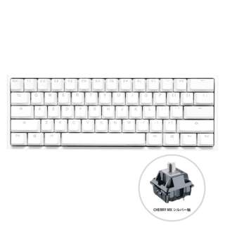 dk-one2-rgb-mini-pw-silver-rat ゲーミングキーボード One 2 Mini Pure White RGB 60% シルバー軸(英語配列) [USB /有線]