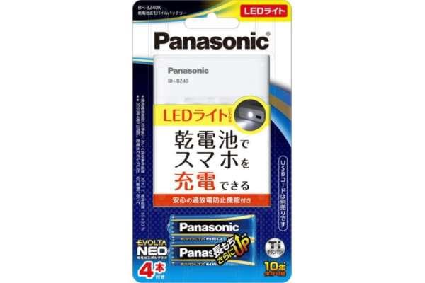 Panasonic「乾電池式モバイルバッテリー」BH-BZ40K