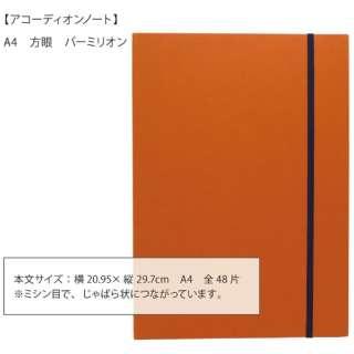 accordion noteA4方眼バーミリオン 351340