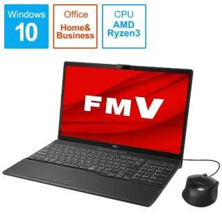 FMVA43E1B ノートパソコン FMV LIFEBOOK AH43/E1 ブライトブラック [15.6型 /AMD Ryzen 3 /SSD:256GB /メモリ:8GB /2020年6月モデル]