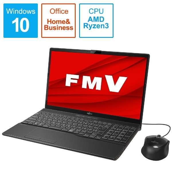 ノートパソコン LIFEBOOKAH43/E1 ブライトブラック FMVA43E1B [15.6型 /AMD Ryzen 3 /SSD:256GB /メモリ:8GB /2020年6月モデル]