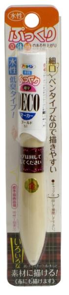 アサヒペン EK-PD51 ゴールド 水性ぷっくりDECO