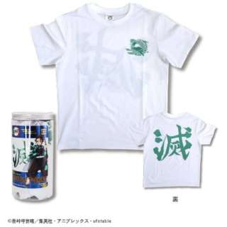 鬼滅の刃 ボトル入り Tシャツ C柄 白(Mサイズ)