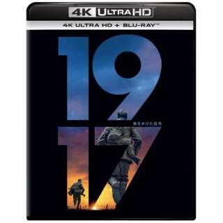 1917 命をかけた伝令 4K Ultra HD+ブルーレイ 【Ultra HD ブルーレイソフト】