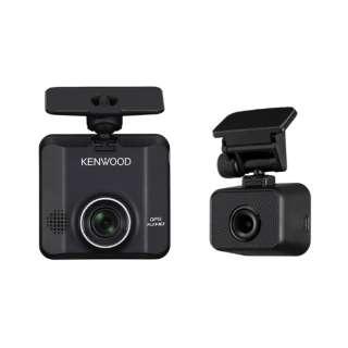 前後2カメラ ドライブレコーダー DRV-MR450 [セパレート型 /Full HD(200万画素) /前後カメラ対応]
