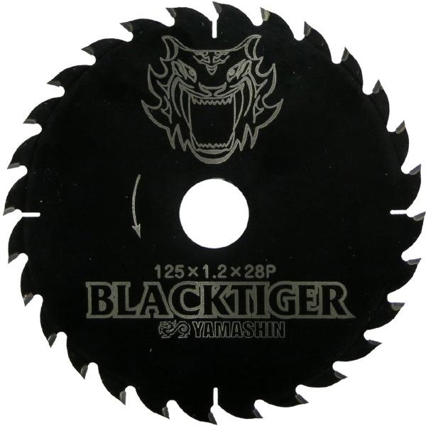 ブラックタイガー 缶入2枚組 電気丸鋸・集塵丸鋸・充電丸鋸用 YAMASHIN MAT-BT-125W