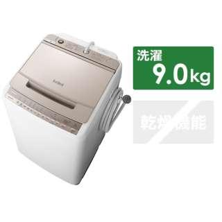BW-V90F-N 洗濯機 シャンパン [洗濯9.0kg /上開き]