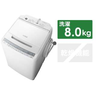 BW-V80F-W 洗濯機 [洗濯8.0kg /上開き]