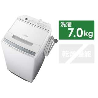 BW-V70F-W 洗濯機 ビートウォッシュ [洗濯7.0kg /上開き]
