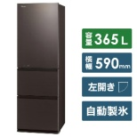 【アウトレット品】 NR-C370GCL-T 冷蔵庫 ダークブラウン [3ドア /左開きタイプ /365L] 【生産完了品】