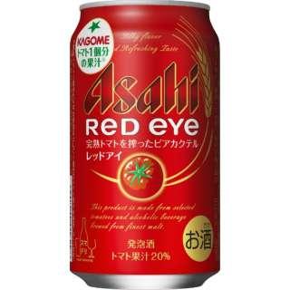 レッドアイ 350ml 24本【発泡酒】