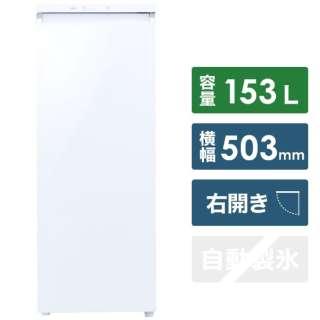ファン式冷凍庫 クリスタルホワイト AQF-GS15J-W [1ドア /右開きタイプ /153L]