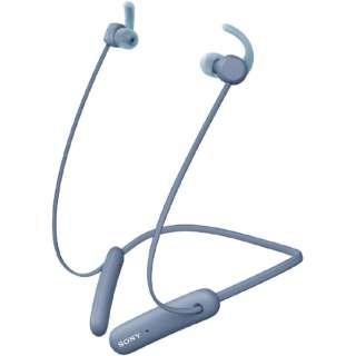ブルートゥースイヤホン カナル型 ブルー WI-SP510LZ [リモコン・マイク対応 /ワイヤレス(ネックバンド) /Bluetooth]