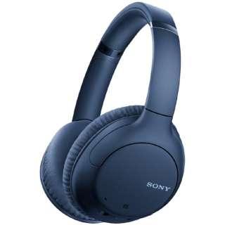 ブルートゥースヘッドホン ブルー WH-CH710N LZ [リモコン・マイク対応 /Bluetooth /ノイズキャンセリング対応]