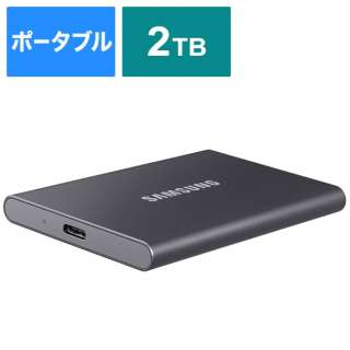 MU-PC2T0T/IT 外付けSSD USB-C+USB-A接続 T7 チタングレー [2TB /ポータブル型]