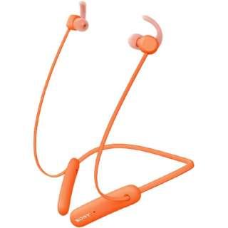 ブルートゥースイヤホン カナル型 オレンジ WI-SP510DZ [リモコン・マイク対応 /ワイヤレス(左右コード) /Bluetooth]
