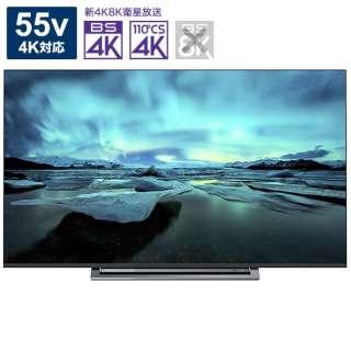 【アウトレット品】 55M530X(R) 液晶テレビ REGZA(レグザ) [55V型 /4K対応 /BS・CS 4Kチューナー内蔵 /YouTube対応] 【再調整品】