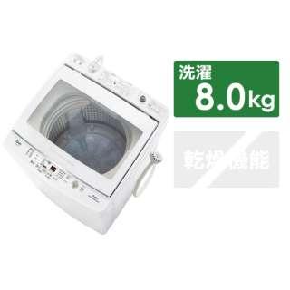 AQW-GV80J-W 全自動洗濯機 ホワイト [洗濯8.0kg]